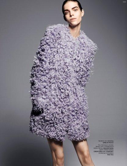 Pucci Lavender Coat